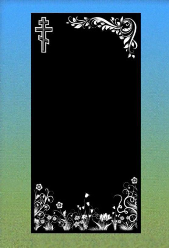 Художественное оформление памятников из мрамора ритуальные услуги изготовление памятники уфа